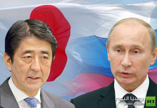 بوتين يدعو رئيس الوزراء الياباني لزيارة روسيا