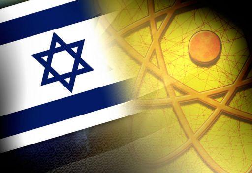 الجمعية العامة للأمم المتحدة تحث إسرائيل على الانضمام الى معاهدة حظر الانتشار النووي