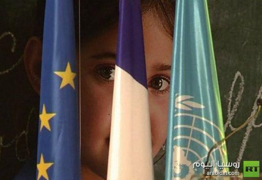 اليونسكو.. إنشاء صندوق خاص لتشجيع تعليم الفتيات
