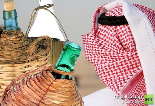 أسرة سعودية تفكر بالانتحار بسبب معاناتها من معيلها مدمن الخمور