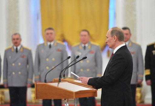 بوتين: رادار