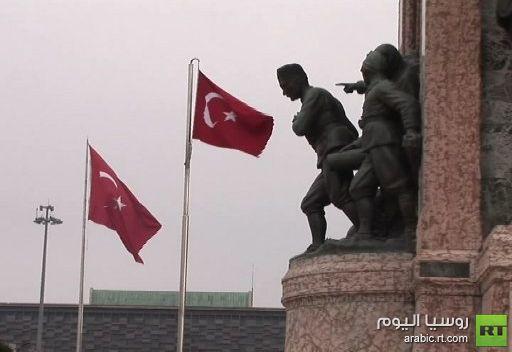 تركيا قد ترفض الامتثال للعقوبات الأمريكية على إيران