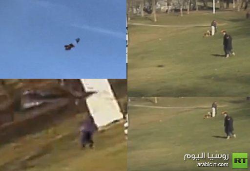 فيديو النسر الذي يخطف طفلاً - مشروع تخرج