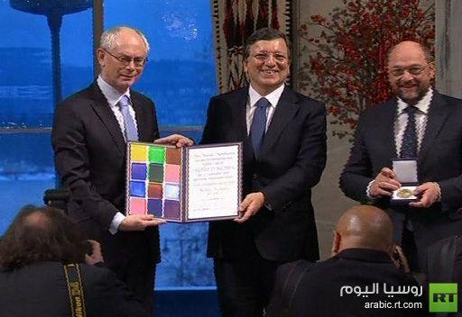 الاتحاد الأوروبي يتسلم جائزة نوبل للسلام لعام 2012