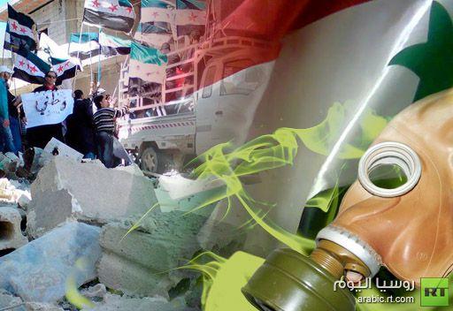 ناشطون يتهمون السلطات السورية باستخدام قنابل غاز مجهول في حمص