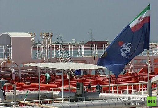سيئول تعتزم خفض وارداتها من النفط الإيراني بنسبة 20%