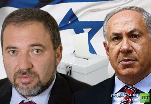 إغلاق باب الترشح للانتخابات التشريعية في اسرائيل