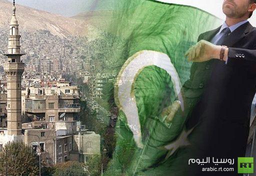باكستان تسحب دبلوماسييها من سورية لدوافع أمنية
