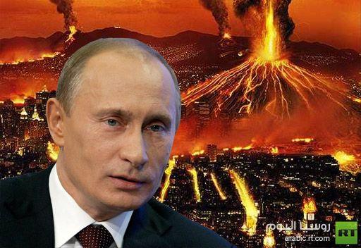 بوتين : لا ضير في حلول نهاية الكون بعد 5 ,4 مليارات سنة