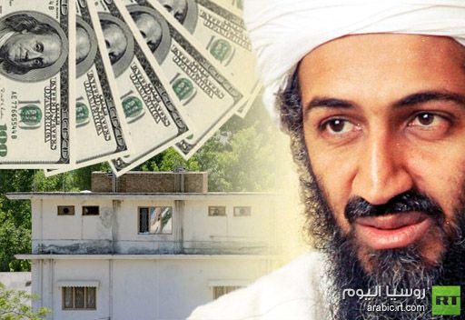 أسامة بن لادن دفع رشوة لمسؤولين باكستانيين للسماح له ببناء قصره