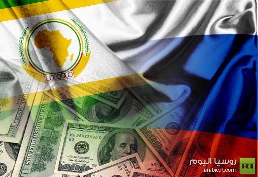 روسيا تقدم مليوني دولار لصندوق دعم السلام في إفريقيا