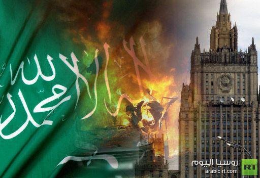 موسكو تدين بشدة مقتل الدبلوماسي السعودي في صنعاء