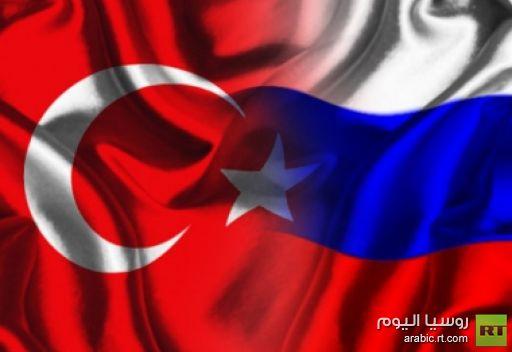 بوتين الى تركيا لبحث التعاون الثنائي والقضايا الإقليمية