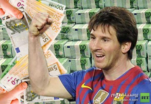 برشلونة يرفض 250 مليون يورو من فريق روسي مقابل ميسي