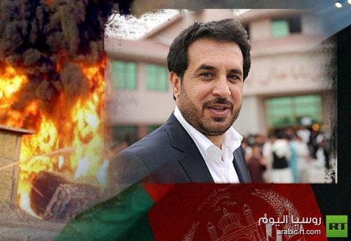 محاولة اغتيال مدير جهاز الامن القومي في افغانستان، ونقله الى المستشفى