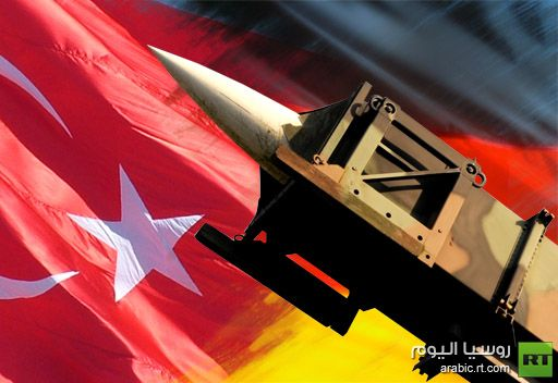 وزارة الدفاع الألمانية: 400 جندي ألماني يشاركون في نشر صواريخ