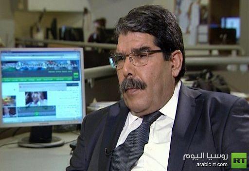 صالح مسلم: اكراد سورية يطالبون بحل قضيتهم ضمن وحدة الاراضي السورية، وقيام الأئتلاف الوطني كان خطأ