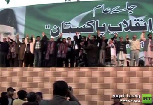 مسيرة حاشدة للمعارضة الباكستانية تزحف نحو إسلام آباد ومشارف المدينة مغلقة