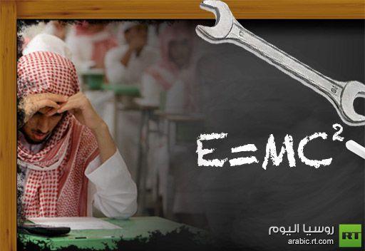 سبّاك هندي يلقي محاضرات بالفيزياء في السعودية