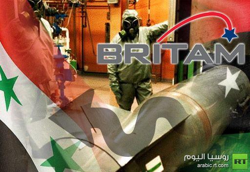 كلينتون: المقاتلون في سورية يستخدمون أسلحة من مستودعات القذافي