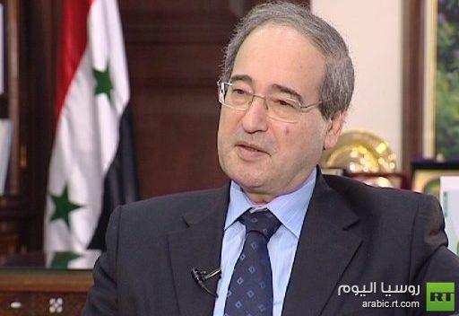 المقداد: الحكومة السورية تبذل جهودا حثيثة لإغاثة المتضررين رغم كل الصعوبات