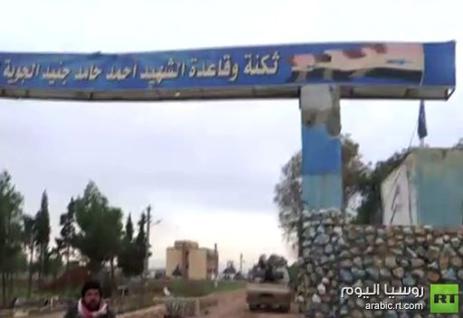 بالفيديو.. مسلحون يسيطرون على مطار تفتناز بسورية