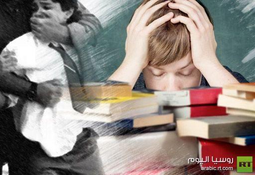طفل يختلق قصة اختطافه تجنباً للعقاب بعد فشله في المدرسة