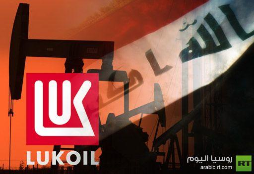 العراق وشركة