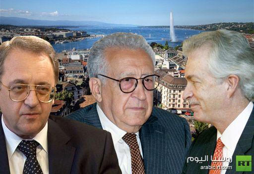 الخارجية الروسية: لقاء بوغدانوف والإبراهيمي وبيرنز سيعقد يوم 11 يناير/كانون الثاني في جنيف