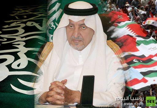 الأمير خالد الفيصل: قصيدة