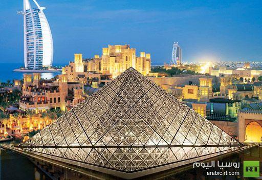 افتتاح فرع اللوفر الباريسي في الإمارات بحلول 2015