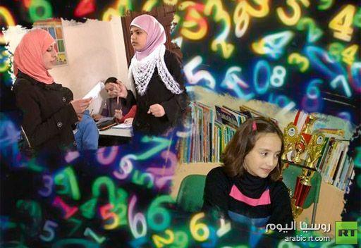 فلسطين تحصد ذهبية وفضية مسابقة حساب الذكاء الدولية