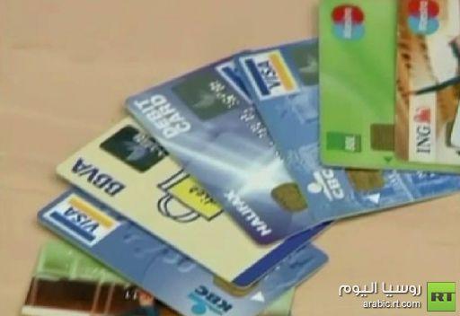 اختراق بطاقات ائتمان أوروبية في أمريكا