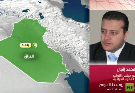 رئيس البرلمان العراقي يدعو البرلمان الى عقد جلسة طارئة