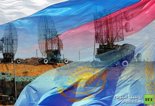 روسيا وكازاخستان تشكلان منظومة دفاع جوي موحدة