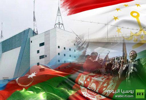 لافروف: لا توجد الآن خطة لنشر قوات إضافة لمواجهة الأخطار الناجمة من أفغانستان