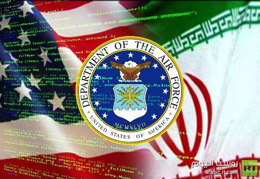 إيران تمتلك ناصية تقنيات الحرب الإلكترونية بعد هجمات