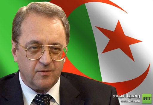 بوغدانوف يبحث مع السفير الجزائري الوضع في الشرق الاوسط وشمال أفريقيا