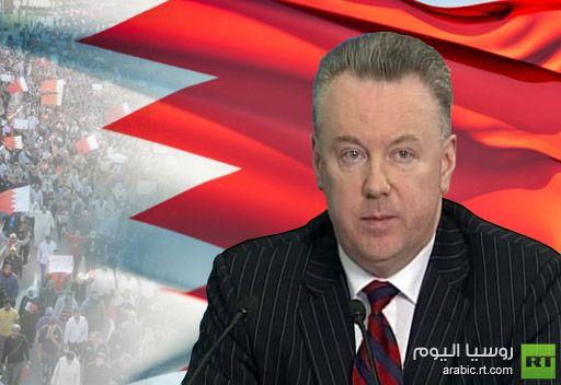 وفد من المعارضة البحرينية يتوجه الى موسكو