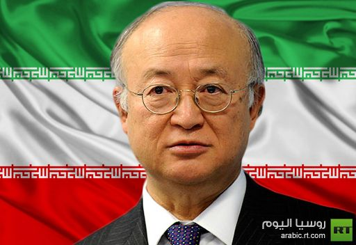 مدير الوكالة الدولية للطاقة الذرية متشائم من مستقبل المفاوضات مع إيران