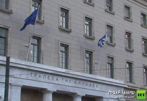 وزارة المالية اليونانية: هبوط عجز الميزانية 30%