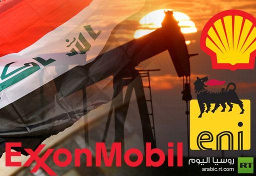 العراق... مفاوضات من اجل تخفيض سقف انتاج النفط