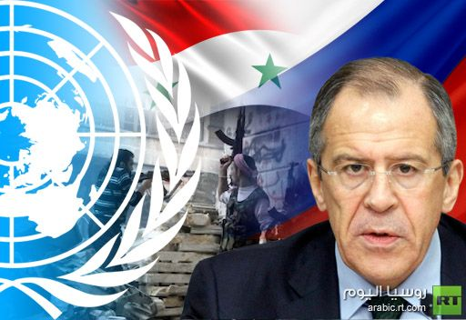 لافروف: اللعبة المزدوجة في سورية خطرة