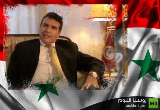 سفير تونس في موسكو: التدخل العسكري في الأزمة السورية قد يؤدي إلى تدهور الاستقرار في المنطقة
