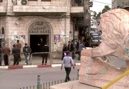 ديون السلطة الفلسطينية - 2.4 مليار دولار
