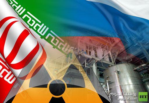 موسكو تدعو طهران الى تجميد التخصيب خلال فترة المفاوضات حول ملفها النووي