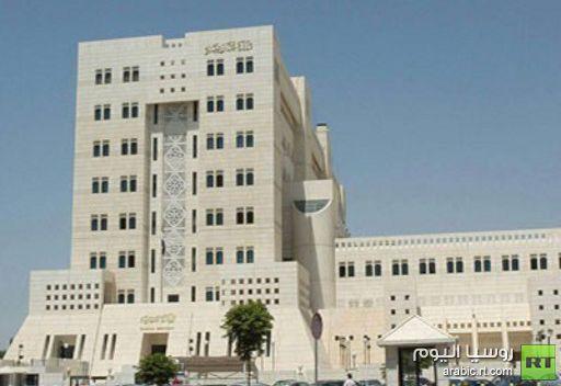 الخارجية السورية تدعو مجلس الأمن مجددا لإدانة