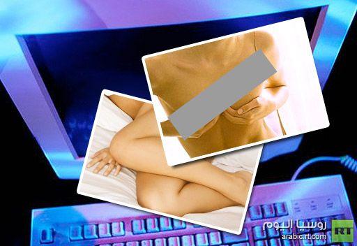كويتي يهدد زوجته بنشر صور فاضحة في الإنترنت