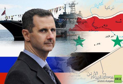 تكهنات جديدة بمكان اقامة الأسد.. هذه المرة على متن سفينة حربية روسية في عرض المتوسط