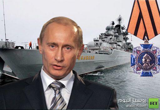 سلاح البحرية الروسي يستلم غواصة استراتيجية جديدة